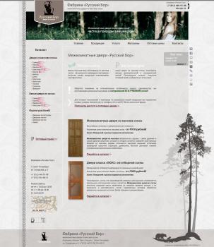 current-design-screen-2014-08-14
